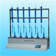 GHXK-A6分体式原油含水快速测定仪