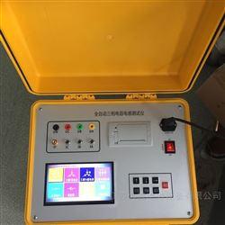 电容电感测试仪承试三级电力