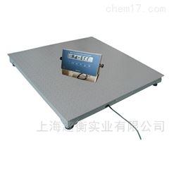 scs10吨防爆电子地磅 1.2*1.2米防爆地秤