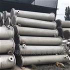 出售二手30平方不锈钢列管冷凝器价格