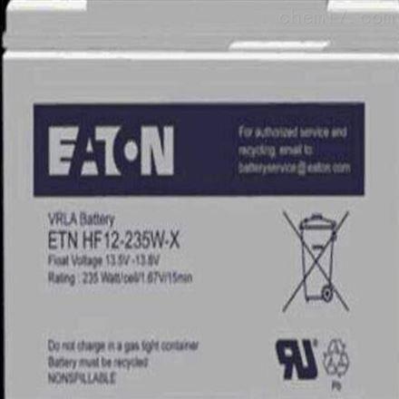 伊顿蓄电池铅酸免维护 LA12-26 12V26AH