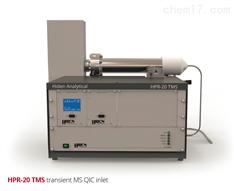 瞬變過程氣體分析質譜儀
