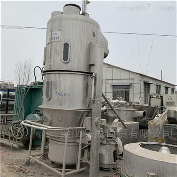 出售二手120沸腾干燥机价格