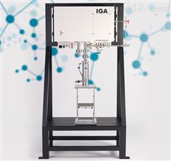 IGA智能重量法吸附儀