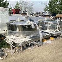 1200型平板吊带离心机山东厂家供应