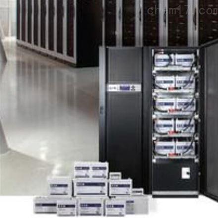 伊顿12V100AH蓄电池 ETNHF12-320W-X