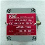 现货VSE流量计原装VS0.1 EPO12V 32Q11/4-Ex