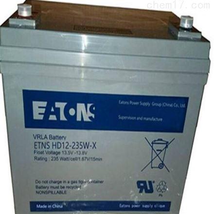 伊顿蓄电池E2AL12-120 12V120AH免维护