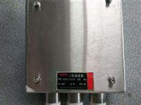 * 不锈钢防爆接线箱BJX51-20/20 IIC防爆接线箱端子箱接线盒
