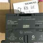 北京西门子S7-200 CPU模块代理商