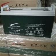 SN-12V120CH赛能蓄电池全新正品