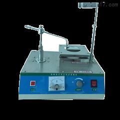SD 3536全国包邮SD3536 半自动开口闪点试验器
