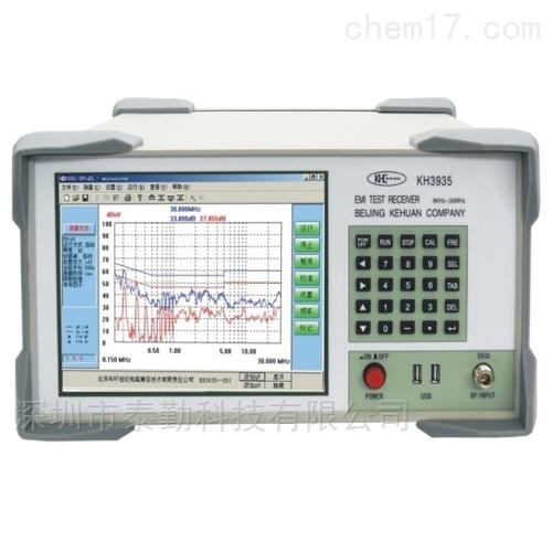 科环EMI测试机