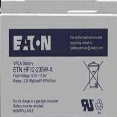 E2AL12-100伊顿蓄电池E2AL12-100 12V100AH免维护