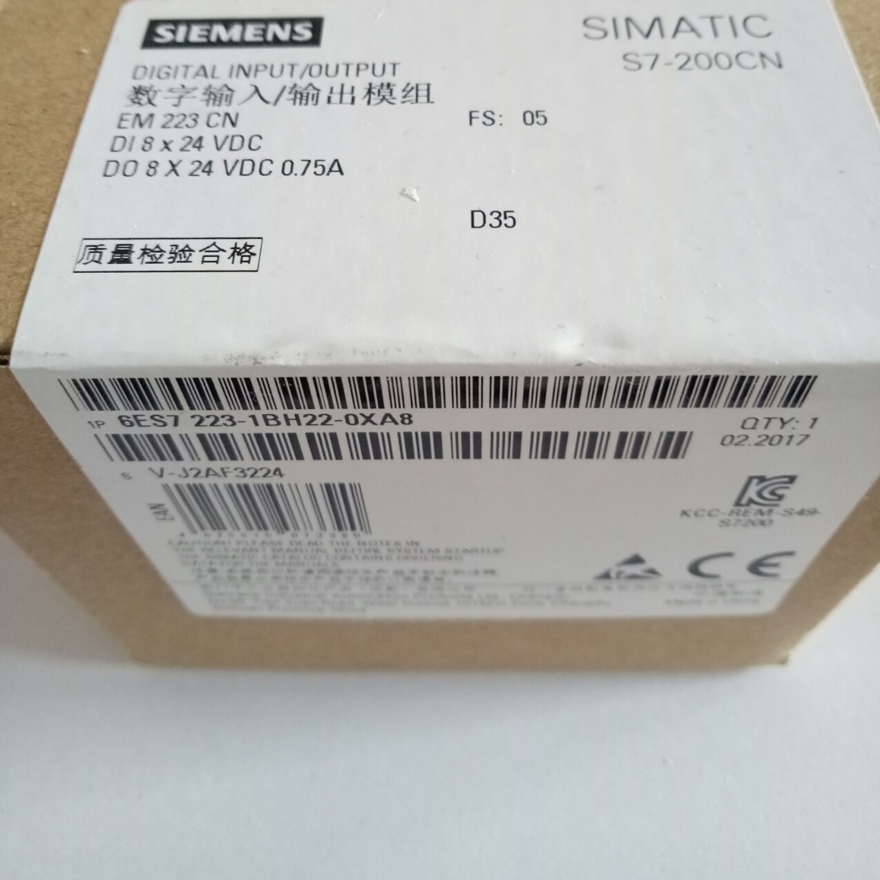 镇江西门子S7-200扩展模块代理商