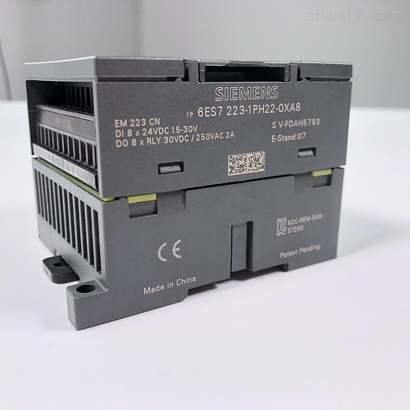 常州西门子S7-200扩展模块代理商