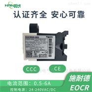 施耐德EOCRSS-05S电子式电流保护继电器