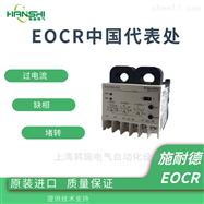 EOCRSS-05S/30S/60SEOCRSS-30S保护继电器施耐德韩国三和选型