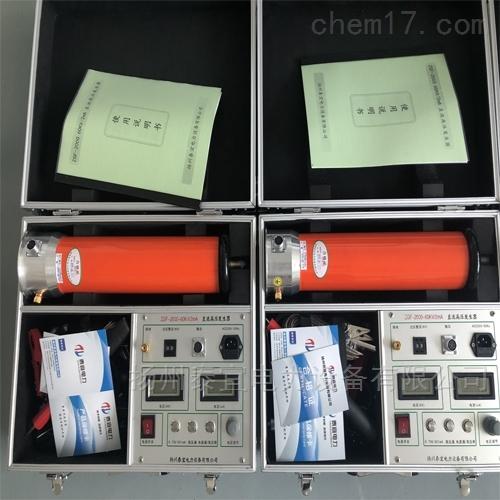 五级电力承试资质智能直流高压发生器