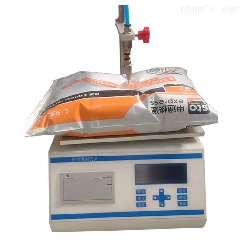 袋子密封性檢測儀