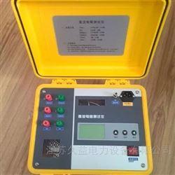 上海承试三级电力资质证书办理