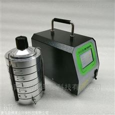LB-2111智能空气微生物气溶胶一机两用采样器