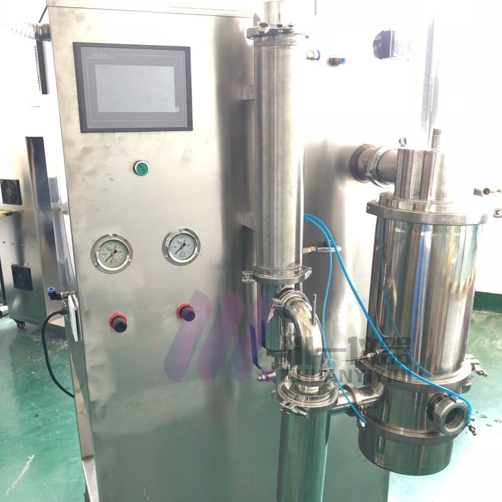 南京低温喷雾干燥机CY-6000Y厂家直销