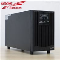 FR-UK80L科华ups电源8KVA安装参数