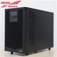 2KVA科华ups不间断电源YTC2000L在线式