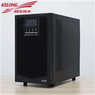 YTR1101L科华ups电源1KVA高频