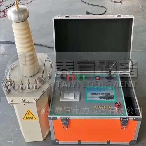五级电力承试资质高压工频耐压试验装置