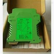 IM12-FI01-1SF-1R-0/24VDCTURCK开关量隔离栅