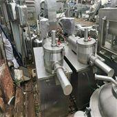 10型制药设备二手10型湿法制粒机