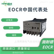 EOCRDS1(T)/30S/05S/60SEOCRDS1(T)电子式过电流继电器
