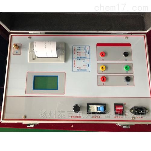 五级电力承试资质伏安特性测试仪