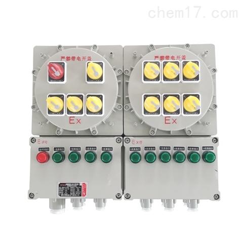 BCZ58-32/220V防爆防腐插接装置 IP65 WF2