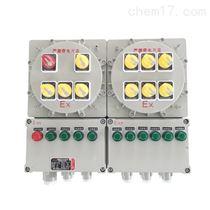 BXM(D)51-4回路防爆电磁启动配电箱 新报价 铝合金材质 380V
