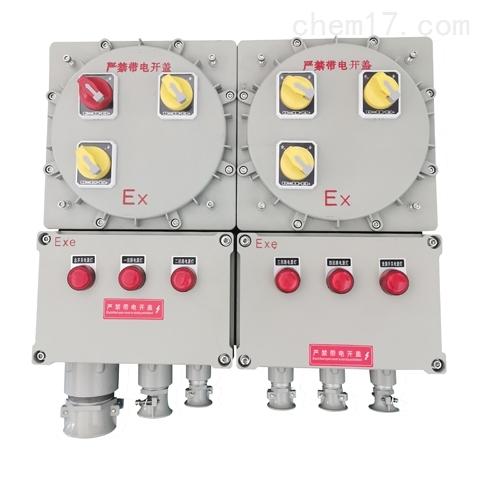 防爆动力检修箱 防爆动力检修箱BXX51-4/K
