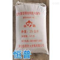 防火型室内厚型钢结构防火涂料价位低