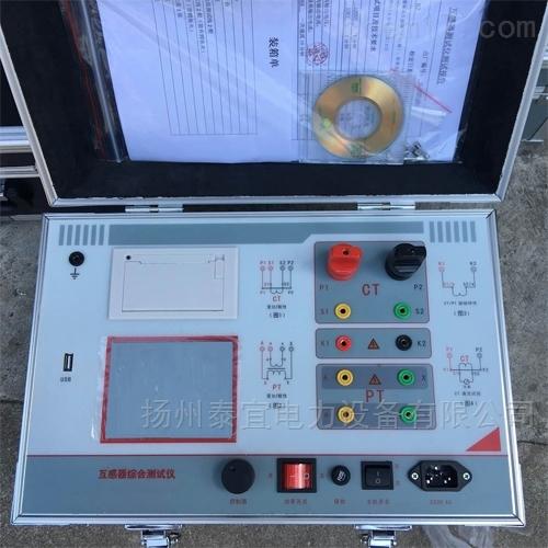 五级电力承试资质6A互感器伏安特性测试仪
