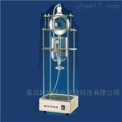 LB-CQ1單聯射流萃取儀配合分析使用