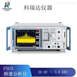 R&S罗德与施瓦茨FSU3频谱分析仪