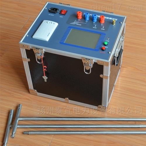 五级电力承试资质大地网接地电阻测试仪