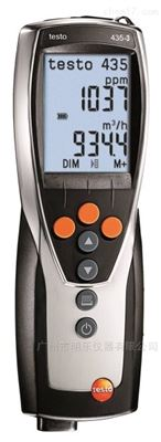 testo 435-3 - 多功能测量仪