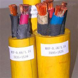 MYP 1.9/3.3KV 3*50+1*16矿用屏蔽像套电缆