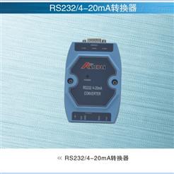 RS232柯力RS232信號轉換器