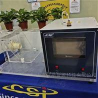 CSI-286医用口罩血液合成穿透性测试仪Sincerity
