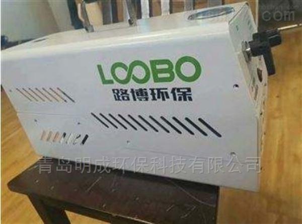 油性气溶胶发生器生产厂家青岛路博