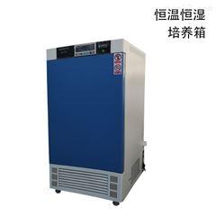 HSX-150恒溫恒濕培養箱