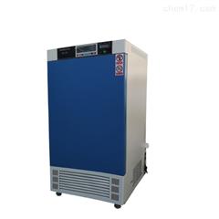 HSX-150低溫恒溫恒濕培養箱